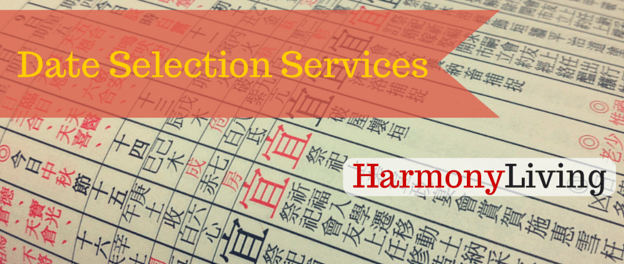 Date Selection Service by HarmonyLiving